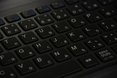 マウスコンピューターのキーボード