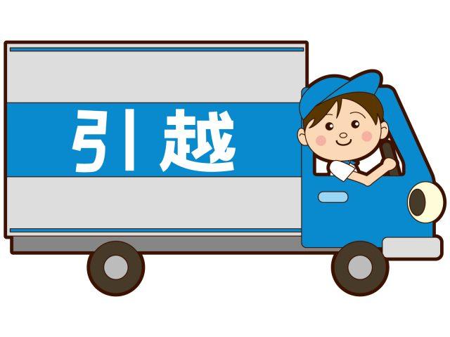 引っ越し業者のトラックを運転するスタッフ