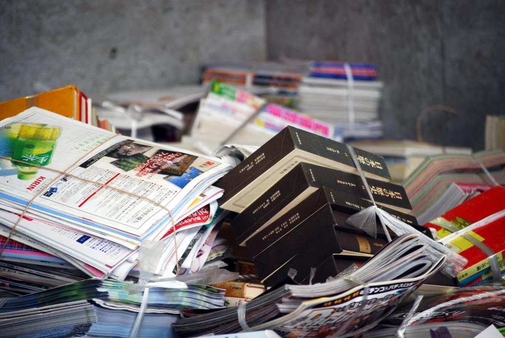 雑誌・書籍の処分
