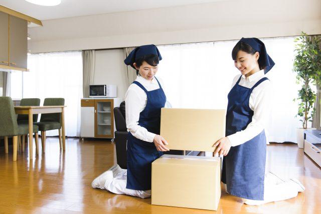 荷造りサービス