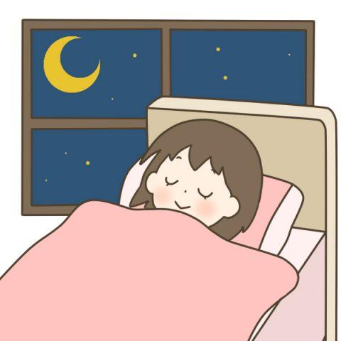 夜寝るとき