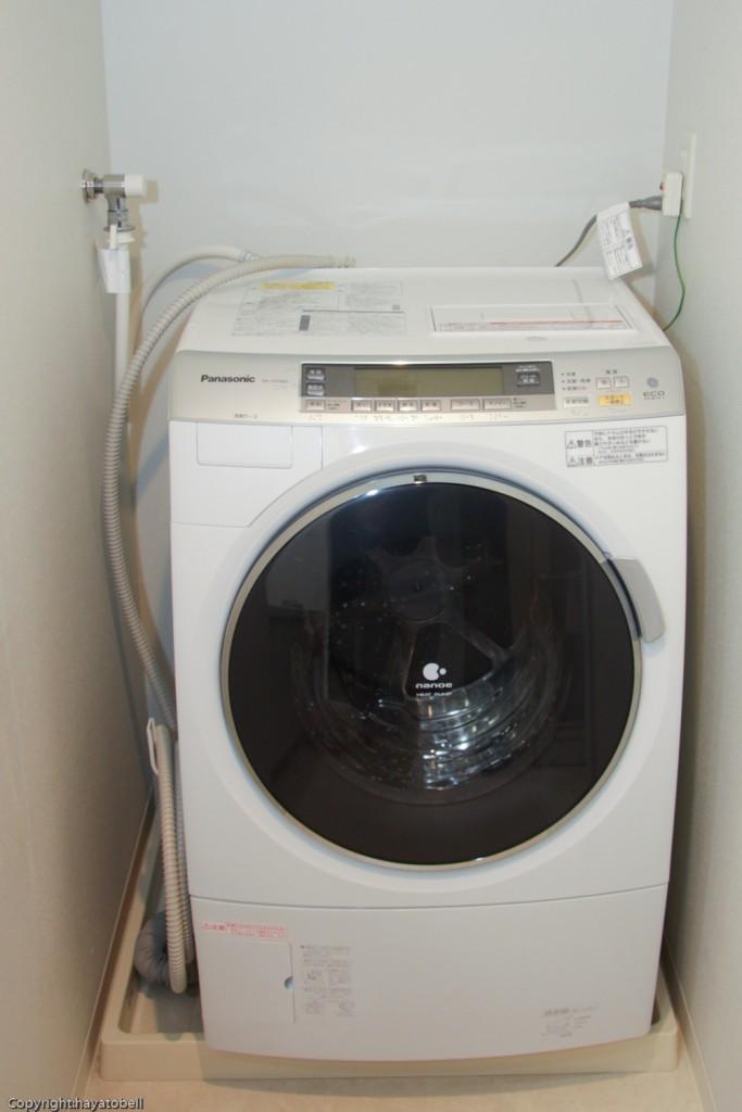 縦型洗濯機(ドラム式)