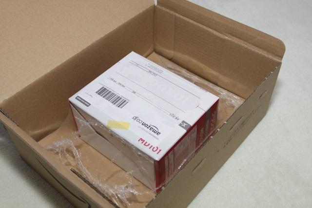 アマゾンでのクリンスイの梱包