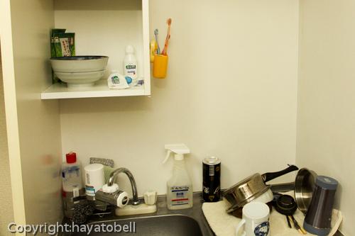 キッチンを洗面所として利用