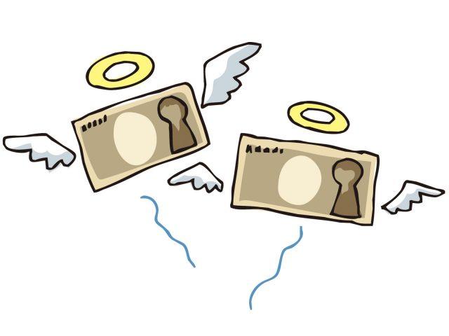 1万円札が飛んでいく