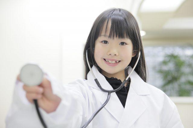 将来は、お医者さんになりたい!