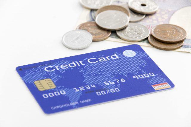 クレジットカードと現金