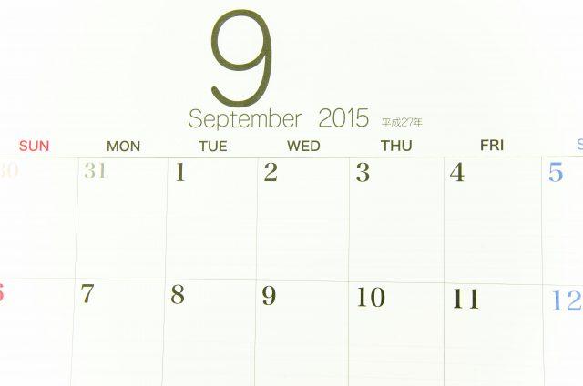 9月は引越し繁忙期