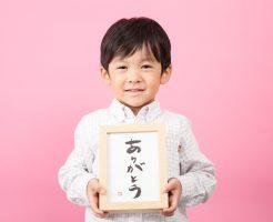 家庭では日本語を話す