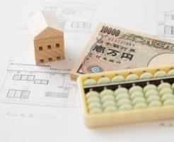 住宅光熱費の支払