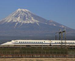 新幹線通勤