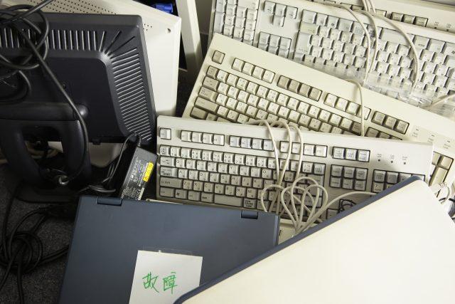 パソコンの廃棄処分
