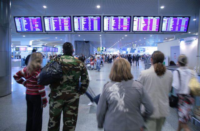 国際空港にて