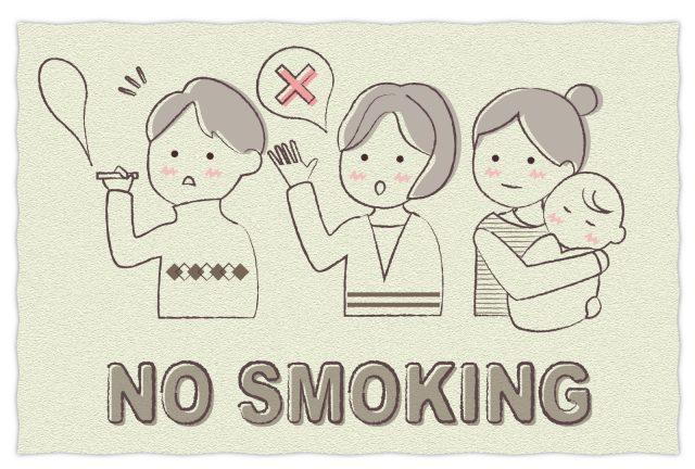 健康上、タバコの煙がNG