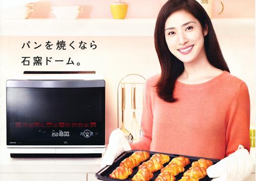 東芝の石窯ドームオーブンレンジER-LD330を購入しました! おうちで美味しいクロワッサンを作りたいと思います。