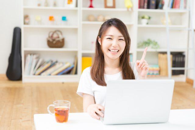 パソコンとインターネット環境
