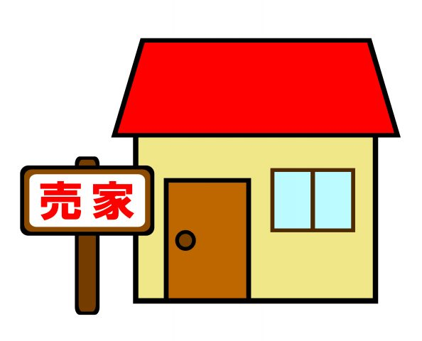 家の売却(任意売却)