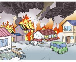地震災害、火災災害