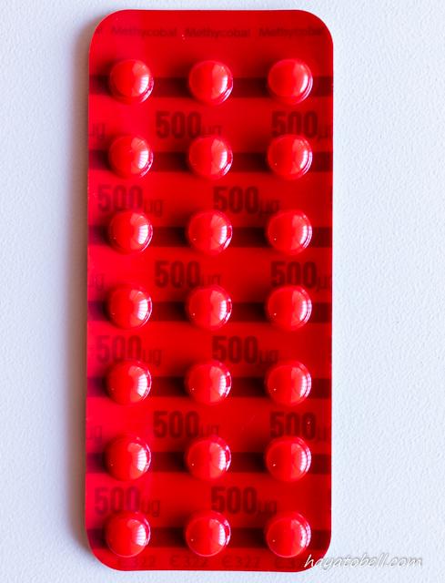 メチコパール錠500μg 0.5mg