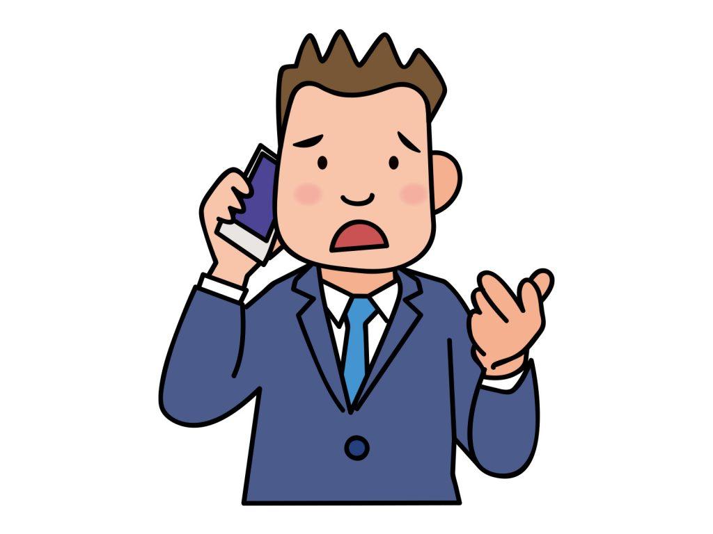苦情・相談の電話