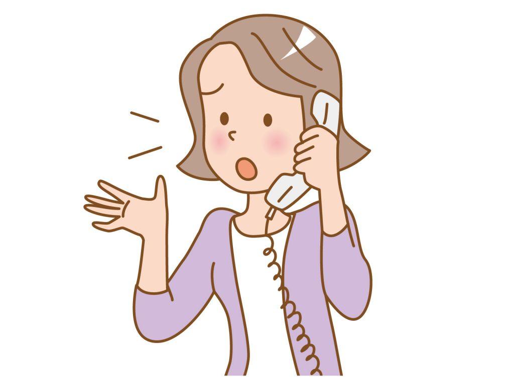 苦情の電話