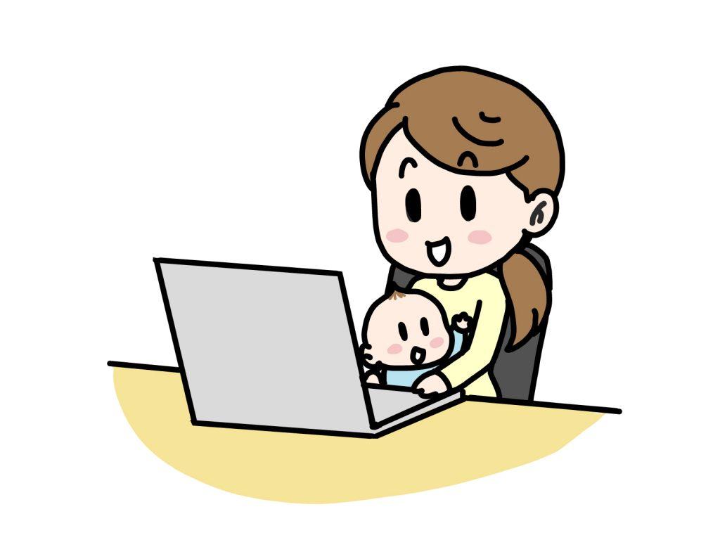 子供とリモートワーク