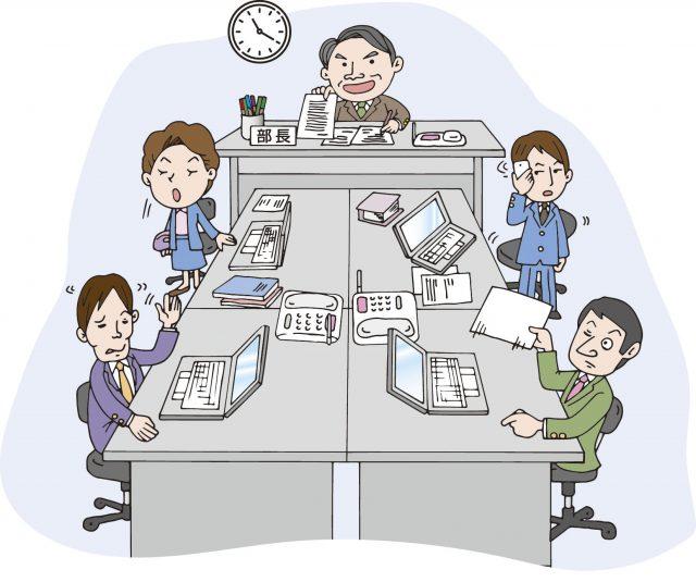 昭和のオフィス
