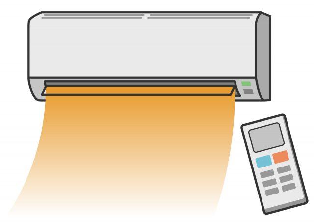 エアコン 暖房