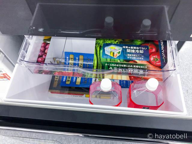 冷蔵庫 野菜室
