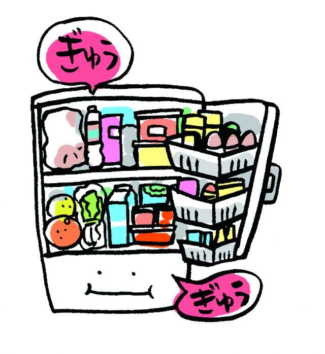 ぎゅうぎゅうの冷蔵庫