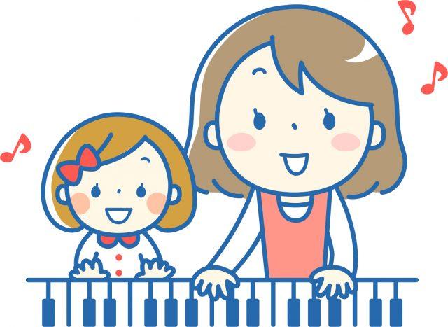 習い事(ピアノ)