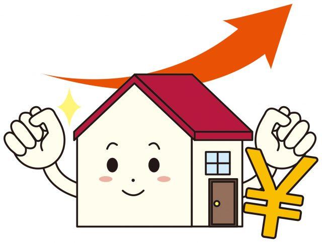 家賃を節約
