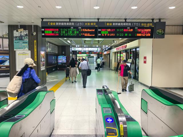 新幹線 宇都宮駅改札