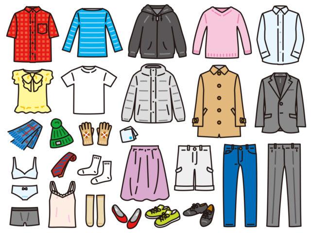 洋服を分類する